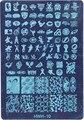2 ШТ. + НОВЫЙ Большой Размер Ногтей Stamp Плиты Спорт HWH-10 Мода Дизайн Konad Штамповка Плиты Nail Art Задать Трафарет шаблоны, # HFE240