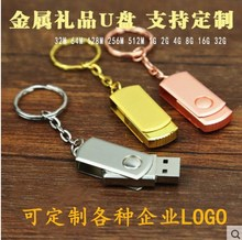 USB 2.0 Flash Drive 32GB 64GB 128GB Pen 16G 8G Keychain Memory Stick Metal Pendrive Classic Design Gadget 10PSC/1bag