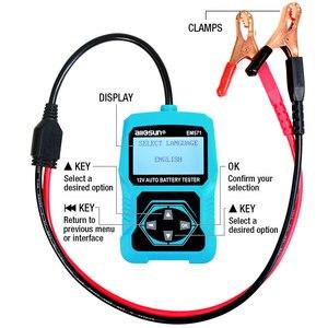 Image 2 - 12V Automotive Vehicle Car Battery Tester 3 in 1 Multifunction Check Meter Digital Analyzer Diagnostic ALL SUN EM571
