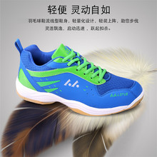 New Hot Men Badminton Shoes Women Professional Breathable Sports Shoe Anti Slip Athletic Exercise Zapatillas Training Sneakers li ning women s professional cushion badminton training shoes breathable sneakers lining double jacquard sports shoes aytm078