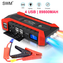 цена на SWM Car Jump Starter Power Bank 89800 MAH Auto Car Engine Energency Booster Arrancador De Baterias Para Automovil 12V Battery