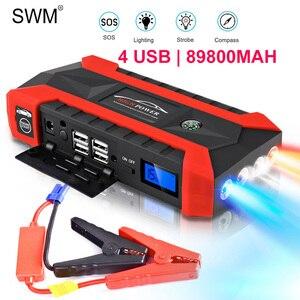 SWM Car Jump Starter Power Ban