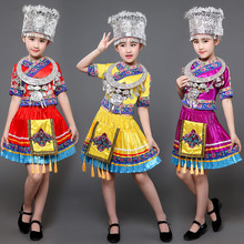 Childrens Miao nationality costume girl Yunnan Zhuang ethnic minority dance dress cucurbit flute performance dancing
