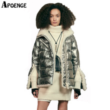 APOENGE Women Winter Jacket 2017 Fashion Mental Color Shine Lambswool Hooded Winter Coat Cotton Padded Jacket Parka Mujer QN740