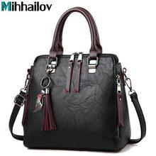Новый Дизайн Для женщин Сумки известных брендов Повседневное Для женщин сумка Роскошные Для женщин Курьерские сумки леди тотализатор Bolsa Для женщин сумка xs-238
