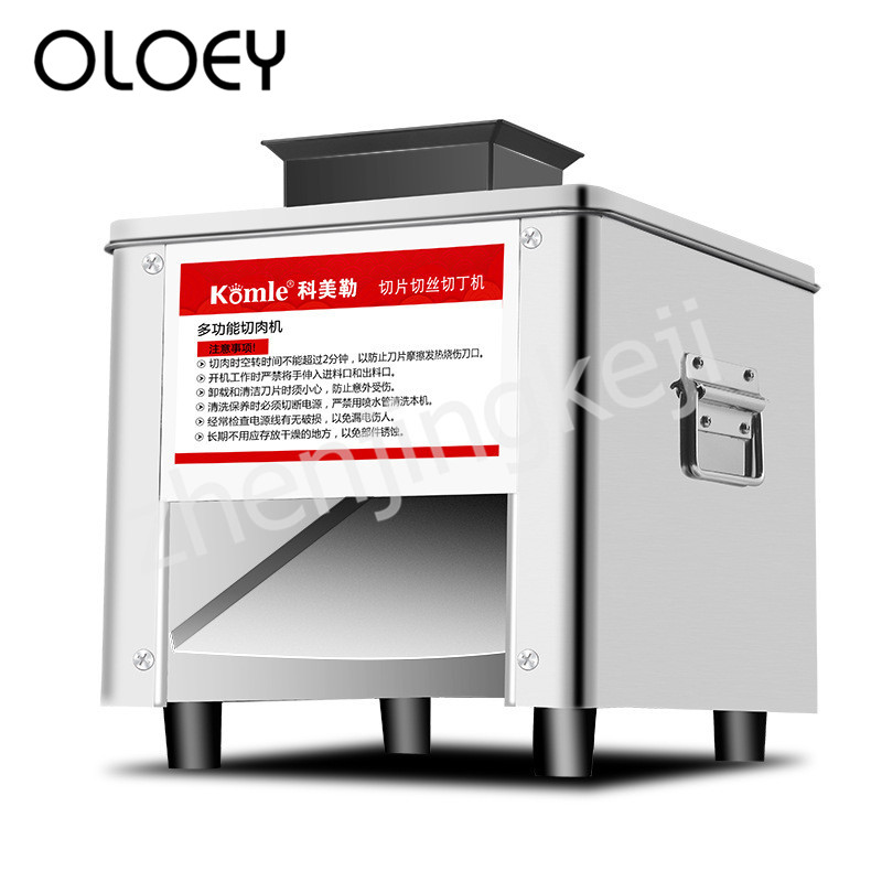 Fully Automatic Electric Meat Silk Machine Desktop Slicer Wire Cutter Meat Grinder Multifunction Washable Diced 85mm Steel Blade
