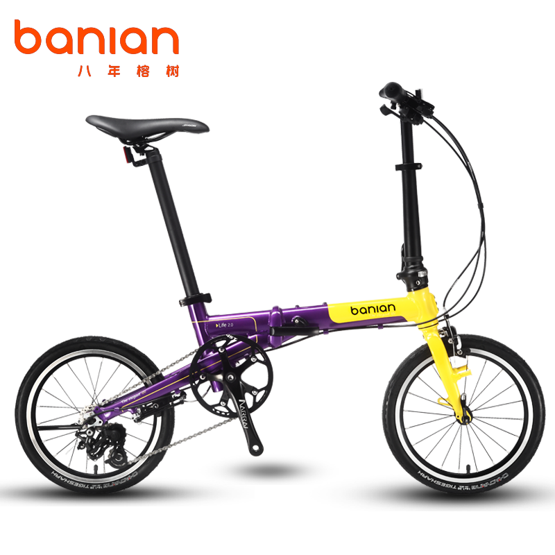 "Banian Alloy Folding Bike 16""  Minivelo Mini velo Bike Urban Commuter Bicycle Front Caliper Rear V Brake"