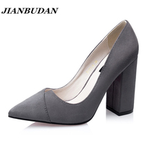 Women crude with a single shoe shallow mouth high-heeled shoes 2018 new fashion lady shoes for women high-heeled shoes spring 39