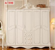 Solid wood carved French white wardrobe closet bedroom large storage simple European wardrobe combination