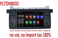 7 Android 7.1 for bmw E46,M3,car dvd,gps navigation,wifi,radio,bluetooth,Steering wheel Canbus Free 8g Map,MIC,touch screen