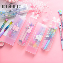 DUGUO cute stationery multi-function transparent matte pencil case set small fairy gel pen cartoon ball kawaii supplies