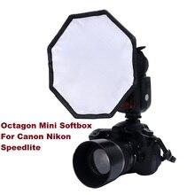 """30 см/12 """"Рассеиватели для вспышки 8 квадратных Octagon Мини Софтбоксы для Canon для Nikon Speedlite Горячий башмак флэш Аксессуары для фотостудий софтбокс"""