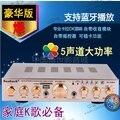 AV338A 5.1-канальный усилитель домой усилитель Кара ОК цифровой усилитель высокой мощности 300 Вт + 300 Вт