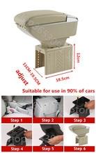 Автомобиль Подлокотник Коробка для хранения Renault/Opel/Ford/Toyota центр консоли поворотный подлокотник