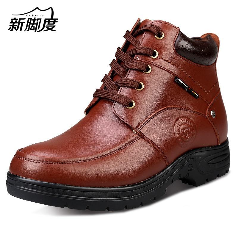 X8818-1 Новий чоловічий ліфт Короткі чоботи на підйом 6,5 см Натуральна шкіра Водонепроникний
