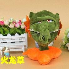 "8"" 20cm Plants Vs Zombies 2 Snapdragon Soft Stuffed Plush Toy Dolls Gift For Kids"