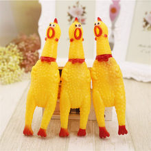 Pet products small screaming chicken 17 cm long chicken/vent pet rubber toys