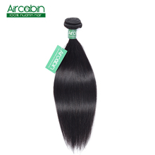 100% Brazilian Straight Human Hair 1 Piece Hair Weave Bundles 10-26inch Natural Color Free Shipping Aircabin Non-Remy Hair
