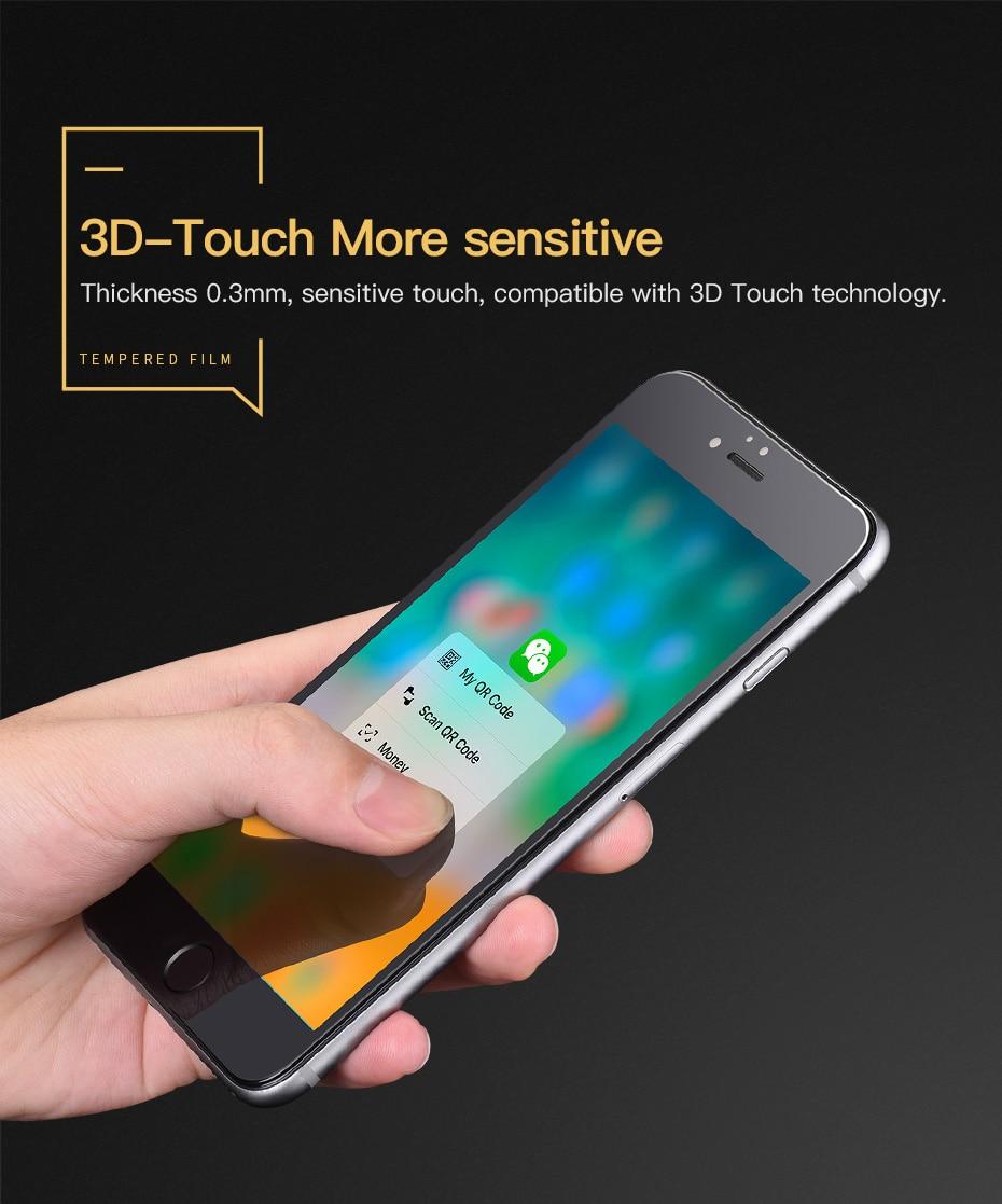 iPhone7-GH5-790_09
