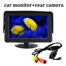 4.3 inch 480×234 2 AV input Car Rear View LCD Monitor with 170 degree rearview reverse Camera parking on-board Display