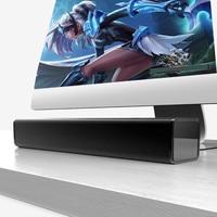 HYASIA Computer cable mini speaker long strip mini notebook speaker subwoofer TV usb PC Soundbar desktop projector