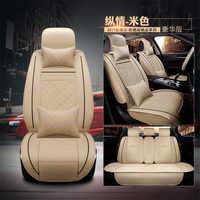 M Größe Creamy White Deluxe Edition Auto Auto Sitz Abdeckung Kissen 5-Sitze Vorne + Hinten PU Leder Mit kopfstütze Lenden