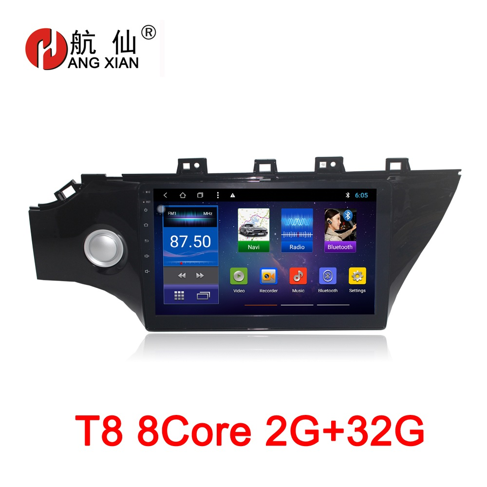 10 inch Android 8.1 Octa 8 Core 2G RAM 32G ROM Car DVD Player for 2017 KIA K2 Car Radio GPS Navigation WIFI Map ownice c500 4g sim lte octa 8 core android 6 0 for kia ceed 2013 2015 car dvd player gps navi radio wifi 4g bt 2gb ram 32g rom