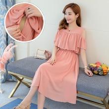 6206# Elegant Chiffon Maternity Nursing Dress Summer Fashion Breastfeeding Clothes for Pregnant Women Pregnancy Breast Feeding