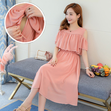 6206 # אלגנטי שיפון יולדות סיעוד שמלת קיץ אופנה בגדי הנקה לנשים בהריון הריון הנקה