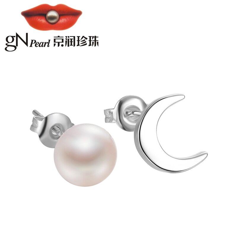 gNpear Stud Earringsl Freshwater Pearl Earrings Creative Design Moon Asymmetric Womens