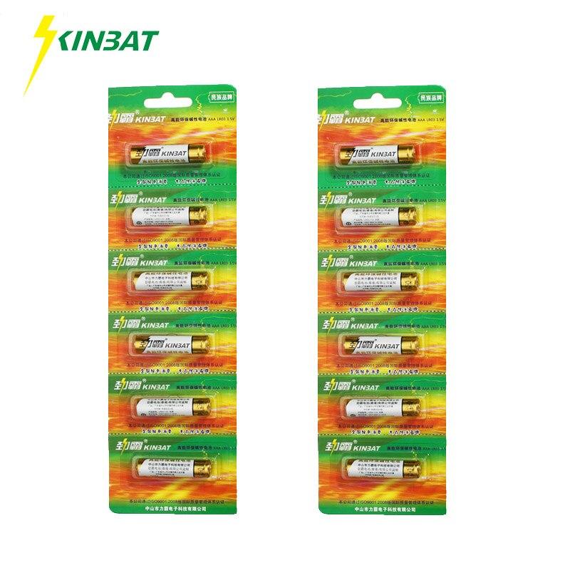 KINBAT 12pcs lot 1 5V AAA LR03 Alkaline Battery LR03 AAA E92 AM4 MN2400 Alkaline Dry
