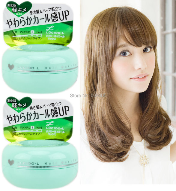 Hair Styling Wax For Women 2Pcs Lot Japan Mandom Lucido L Creamy Curl Hair Wax 60G For Women .
