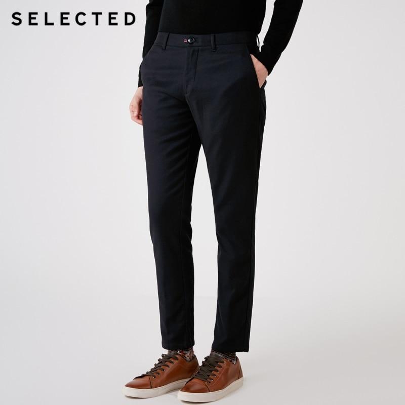 SELECTED Cotton pure slime small leg leisure pants C 417314534