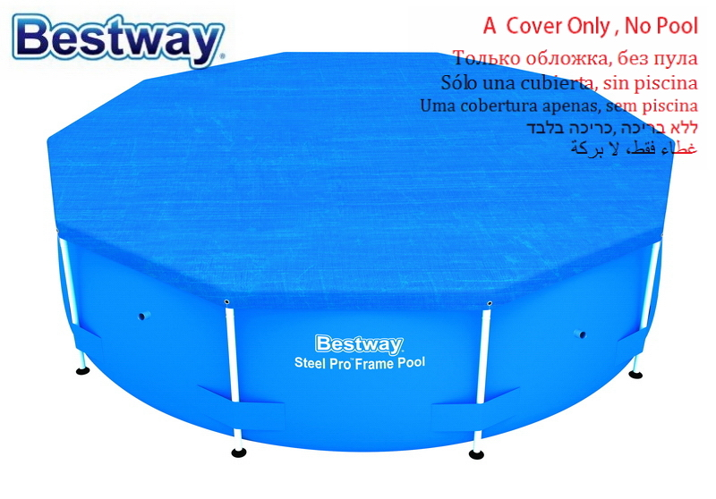 58039 diamètre 555 cm Bestway bâche de protection contre la poussière bâche de protection solaire pour piscine sans piscine B31