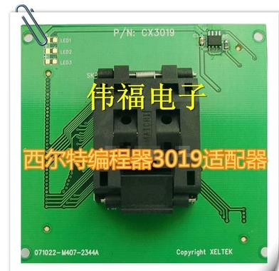 Free shipping New XELTEK SUPERPRO adapter test socket CX3019 DX3019