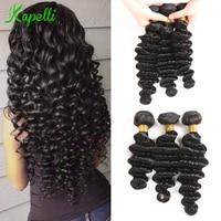 Loose Deep Wave Brazilian Hair Bundles 3 Human Hair Bundles Natural Color Remy Brazilian Hair Extensions 1/3/4 pcs/lot Free Ship