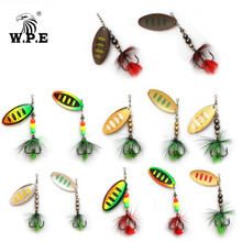W.P.E Spinner lure 1pcs 8.8g/13g/20.5g Metal Spoon Fishing Lure Hard Bait Feather Carp Tackle Pike Wobblers