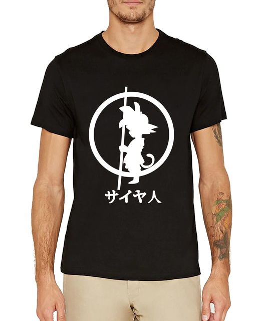 New Goku Dragon Ball T-Shirt