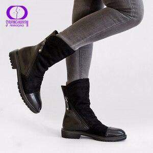 Image 1 - AIMEIGAO ファッションスエード革のブーツフラットミッドカーフブーツ春秋の女性のブーツ黒青靴