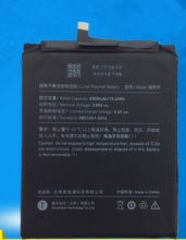FOR Smartisan M1L DC919 SM919 battery Rechargeable Li-ion Built-in mobile phone lithium polymer battery(China)