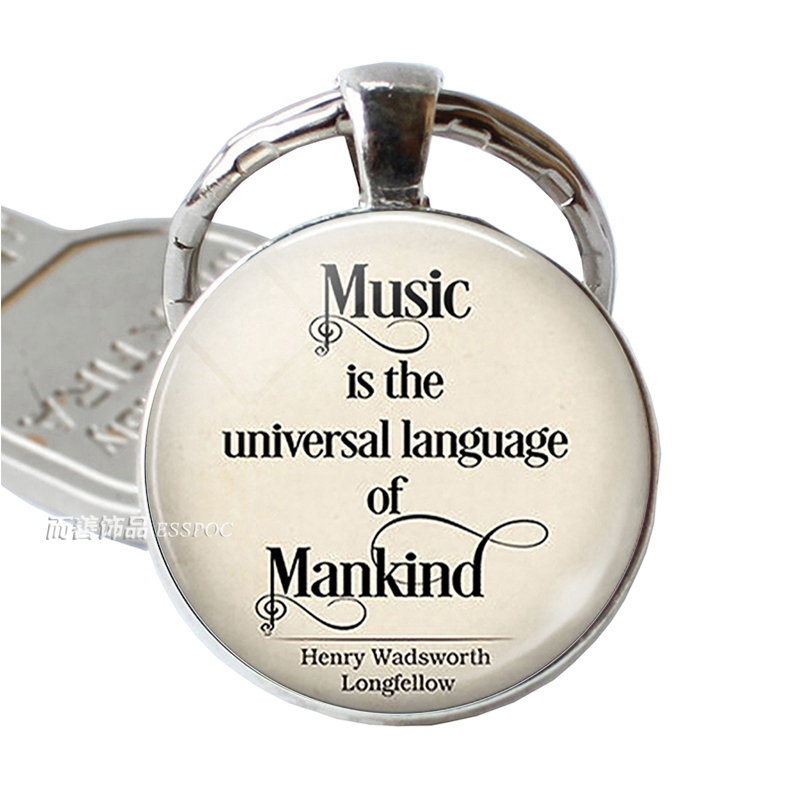 Music Is The Universal Language Of Mankind Love Music Pendant Quote Key Chain Ring Glass Dome Cabochon Keychain Men Jewelry Gift