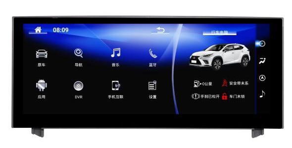 Voiture audio gps pour LEXUS IS 2013-2018 avec 12.25 pouces écran 1280*480 résolution 2G RAM 8 cœurs IS250 IS300 IS350 radio android