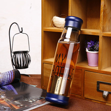 560ML Mens Kettle Double Borosilicate Glass Tea Bottle Knight Special High-grade Teapot with Bottom Compartment Lemon Cup