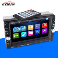 7651 2 din Universal Car MP5 Car MP5 Bluetooth Radio Reversing One-piece Player with Camera Car Stereo Audio MP5 Player