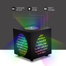 Alcorão bluetooth alto falante toque lâmpada de controle remoto sem fio colorido led noite luz muçulmano alcorão recitador fm tf mp3 music player