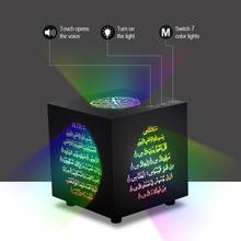 Quran 블루투스 스피커 터치 램프 무선 원격 제어 다채로운 LED 야간 조명 이슬람 코란 Reciter FM TF MP3 음악 플레이어