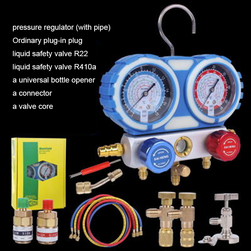 Refrigerant Car Air Conditioning Pressure Gauge Regulator Double Valve Air Conditioning And Fluoride Tool Kit