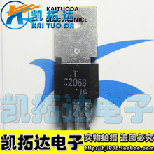 Si  Tai&SH    C2068 2SC2068  integrated circuit