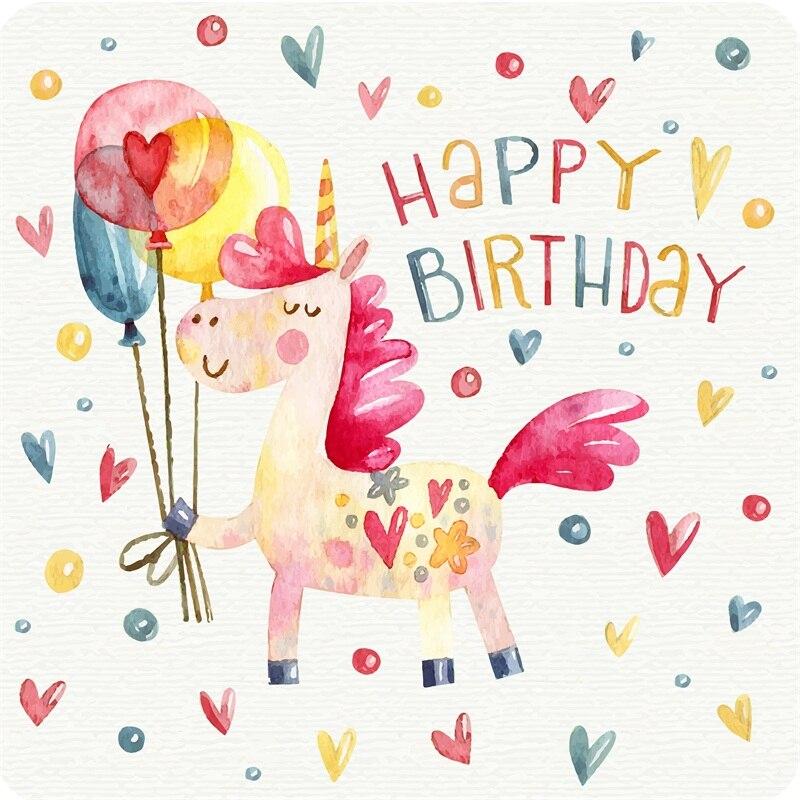 Открытки с днем рождения единорог, открытки фото