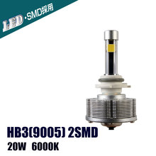 HB3 9005 Automotive Fog Lamps External Lights High Power 20W 6000K White Lights LED Car Styling